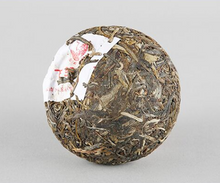 "Load image into Gallery viewer, 2008 XiaGuan ""Jia Ji"" (1st Grade) Tuo 100g Puerh Sheng Cha Raw Tea - King Tea Mall"