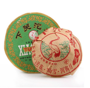 "2005 XiaGuan ""Jia Ji"" (1st Grade-New Package) Tuo 100g Puerh Sheng Cha Raw Tea - King Tea Mall"