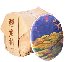 "Load image into Gallery viewer, 2019 DaYi ""Mi Yun"" (Honey Rhythm) Cake 357g / 150g Puerh Sheng Cha Raw Tea - King Tea Mall"