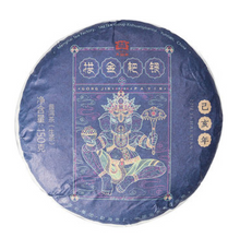"Load image into Gallery viewer, 2019 DaYi ""Gong Jin Pa Yin"" (Zodiac Pig Year) Cake 357g / 150g Puerh Sheng Cha Raw Tea - King Tea Mall"