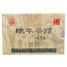 "Load image into Gallery viewer, 2010 LiMing ""Chen Nian Cha Tou"" (Old Tea Head) Brick 250g Puerh Ripe Tea Shou Cha"