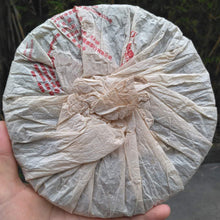 "Load image into Gallery viewer, 2006 ChangTai ""Long Ma Rui Ming"" (Dragon & Horse Ruiming) Cake 400g Puerh Raw Tea Sheng Cha"