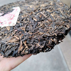 "2006 ChangTai ""Long Ma Rui Ming"" (Dragon & Horse Ruiming) Cake 400g Puerh Raw Tea Sheng Cha"