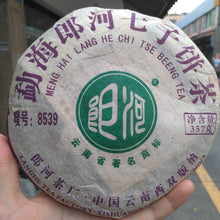 "Load image into Gallery viewer, 2006 LangHe ""8539"" Cake 357g Puerh Sheng Cha Raw Tea"