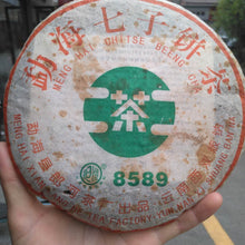 "Load image into Gallery viewer, 2006 LangHe ""8589"" Cake 357g Puerh Sheng Cha Raw Tea"