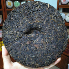 "Load image into Gallery viewer, 2004 ChangTai ""Cha Pin Tian Xia - Jing Mai"" (Jingmai Wild Tea) Cake 400g Puerh Raw Tea Sheng Cha"