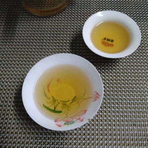 "2019 FengHuang DanCong ""Mi Lan Xiang"" (Honey Orchid Fragrance) Oolong Tea, Chaozhou"