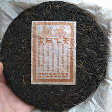 "Load image into Gallery viewer, 2006 ChangTai ""Tian Xia Tong An"" (HK Tongan Horse Cake) 400g Puerh Sheng Cha Raw Tea"