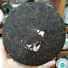 "Load image into Gallery viewer, 2008 FuHai ""7276"" Cake 357g Puerh Ripe Tea Shou Cha"