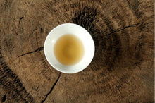 "Load image into Gallery viewer, ""Xiang Bei"", Tea Cup, 2 Variations, 70cc,"