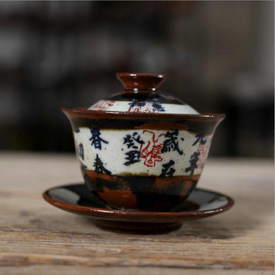 Antique Coarse Blue and White Porcelain, 120-150cc Gaiwan, Tea Cup, 2 Variations.