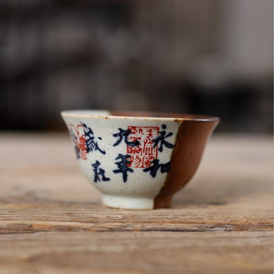 Antique Coarse Blue and White Porcelain, Tea Cup, 2 Variations. 120-150cc Gaiwan,