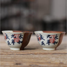 Load image into Gallery viewer, Antique Coarse Blue and White Porcelain, 120-150cc Gaiwan, Tea Cup, 2 Variations.
