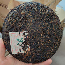 "Load image into Gallery viewer, 2002 MengKu RongShi ""Meng Ku Hao"" Cake 400g Puerh Raw Tea Sheng Cha"