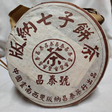"Load image into Gallery viewer, 2003 ChangTai ""Chang Tai Hao - Ban Na"" (Banna - Zong Chang Tai) Cake 400g Puerh Raw Tea Sheng Cha"