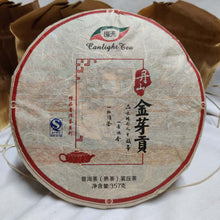 "Load image into Gallery viewer, 2010 KingTeaMall ""Jin Ya Gong"" (Tribute Golden Bud - Lincang) Cake 357g Puerh Ripe Tea Shou Cha"