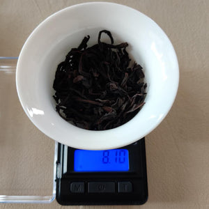 "Spring ""Rou Gui"" Medium-Heavy Roasted (A+ Grade) Wuyi Yancha Oolong Tea"