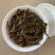 "Load image into Gallery viewer, 2020 FengHuang DanCong ""Xue Pian - Ya Shi Xiang"" (Winter - Snowflake - Duck Poop Fragrance) A++ Level Oolong,Loose Leaf Tea"