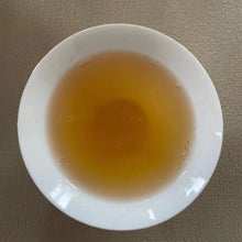 "Load image into Gallery viewer, 2020 FengHuang DanCong ""Xue Pian - Ya Shi Xiang"" (Winter - Snowflake - Duck Poop Fragrance) A+++ Level Oolong,Loose Leaf Tea"