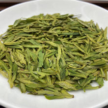 "Load image into Gallery viewer, 2021 Early Spring ""Long Jing"" (Dragon Well) A++ Grade Green Tea ZheJiang"