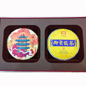 "2020 DaYi ""Dong Tian Fu Di"" (Mouse Treasure Box) 2 Cakes 150g *2 Puerh Sheng Cha + Shou Cha - King Tea Mall"