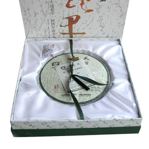 "2010 DaYi ""Chun Zao"" (Early Spring) Cake 500g Puerh Sheng Cha Raw Tea - King Tea Mall"