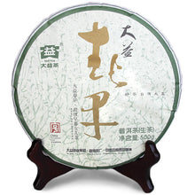 "Load image into Gallery viewer, 2010 DaYi ""Chun Zao"" (Early Spring) Cake 500g Puerh Sheng Cha Raw Tea - King Tea Mall"