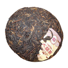 "Load image into Gallery viewer, 2014 DaYi ""V93"" Tuo 100g Puerh Shou Cha Ripe Tea - King Tea Mall"