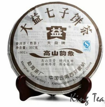 "Load image into Gallery viewer, 2008 DaYi ""Gao Shan Yun Xiang"" (High Mountain Rhythm) Cake 357g Puerh Sheng Cha Raw Tea"