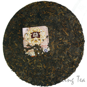 "2007 DaYi ""7672"" Cake 357g Puerh Shou Cha Ripe Tea (Batch 701) - King Tea Mall"