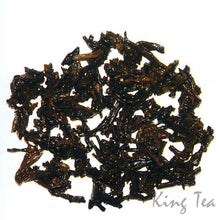 "Load image into Gallery viewer, 2007 DaYi ""7672"" Cake 357g Puerh Shou Cha Ripe Tea (Batch 701) - King Tea Mall"