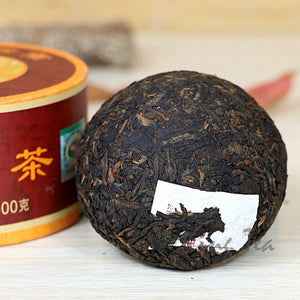 "2017 XiaGuan ""Da Li Tuo"" Boxed 100g  Puerh Ripe Tea Shou Cha - King Tea Mall"