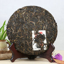 "Load image into Gallery viewer, 2016 XiaGuan ""Jing Pin -Da Bai Cai"" (Premium - Big Cabbage) Cake 357g Puerh Raw Tea Sheng Cha - King Tea Mall"