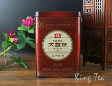 "Load image into Gallery viewer, 2011 DaYi ""Wu Zi Deng Ke"" ( 5 Sons ) Cake 150g Puerh Shou Cha Ripe Tea - King Tea Mall"