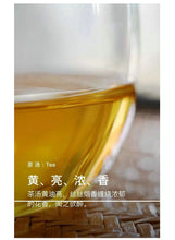 "Load image into Gallery viewer, 2018 DaYi ""Yun Qi"" (Rising Cloud) Cake 150g / 357g Puerh Sheng Cha Raw Tea - King Tea Mall"