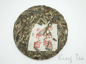 "2017 KingTeaMall ""NA KA GU SHU"" Autumn Flavor Cake Puerh Raw Tea Sheng Cha. - King Tea Mall"