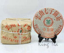 "Load image into Gallery viewer, 2001 XiaGuan ""8653"" Iron Cake 357g Puerh Raw Tea Sheng Cha - King Tea Mall"