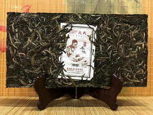"2018 MengKu RongShi ""Ben Wei Da Cheng"" (Original Flavor Great Achievement) Brick 1000g Puerh Raw Tea Sheng Cha - King Tea Mall"