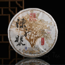 Load image into Gallery viewer, 2018 ChenShengHao  (Brand Flagship Cake) 500g Puerh Raw Tea Sheng Cha - King Tea Mall
