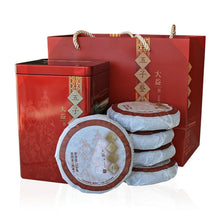 "Load image into Gallery viewer, 2014 DaYi ""Wu Zi Deng Ke"" ( 5 Sons ) Cake 150g Puerh Shou Cha Ripe Tea - King Tea Mall"