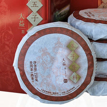 "Load image into Gallery viewer, 2014 DaYi ""Wu Zi Deng Ke"" ( 5 Sons ) Cake 150g Puerh Shou Cha Ripe Tea"