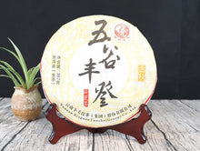 "Load image into Gallery viewer, 2014 XiaGuan ""Wu Gu Feng Deng"" (Abundant Harvest) 357g Puerh Sheng Cha Raw Tea - King Tea Mall"