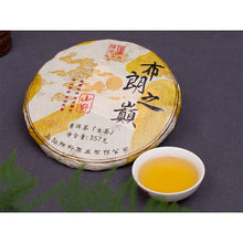 "Load image into Gallery viewer, 2018 ChenShengHao ""Bu Lang Zhi Dian"" (Peak of Bulang) Cake 357g Puerh Raw Tea Sheng Cha - King Tea Mall"