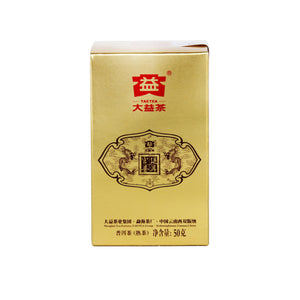 "2017 DaYi ""Gong Ting Pu'Er"" (Royal Palace Puerh ) Loose Leaf 300g Puerh Shou Cha Ripe Tea - King Tea Mall"