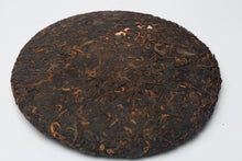 "Load image into Gallery viewer, 2017 ChenShengHao ""Rong Pu"" (Harmony & Simplicity) Cake 357g Puerh Ripe Tea Shou Cha - King Tea Mall"
