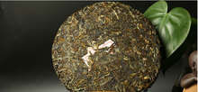 "Load image into Gallery viewer, 2016 ChenShengHao ""Ba Wang Qing Bing"" (King Green Cake) 357g Puerh Raw Tea Sheng Cha - King Tea Mall"