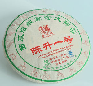 "2017 ChenShengHao ""Chen Sheng Yi Hao"" (No.1 Cake) 357g Puerh Raw Tea Sheng Cha - King Tea Mall"