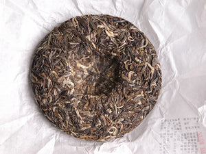 "【Free Shipping】2018 Autumn ""NA KA GU SHU"" 100g Cake Old Tree Puerh Sheng Cha Raw Tea"