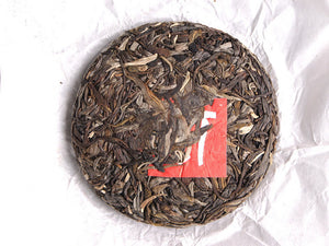 "【Free Shipping】2018 KingTeaMall Autumn ""YE FANG CHA"" (WILD TEA ) 100g Cake Puerh Sheng Cha Raw Tea - King Tea Mall"