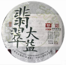 "Load image into Gallery viewer, 2012 DaYi ""Fei Cui Da Yi"" (Jade TAE) Cake 357g Puerh Sheng Cha Raw Tea - King Tea Mall"